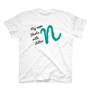 フォーヴァのMy name starts with letter N T-shirts