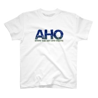 正直アホですTシャツ(グラデ) T-shirts