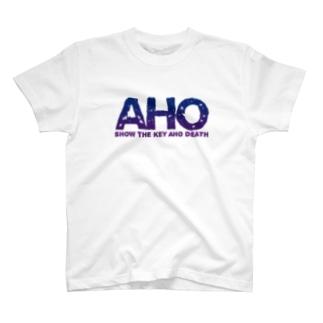 正直アホですTシャツ4(グラデ) T-shirts