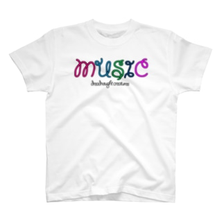 strings music T-shirts