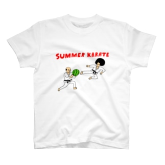 サマー空手 T-shirts