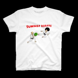 花くまゆうさくのサマー空手 T-shirts