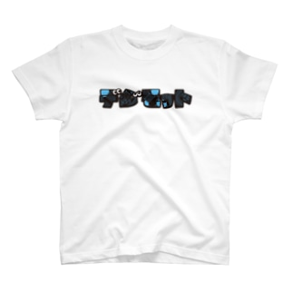 デジモット T-shirts