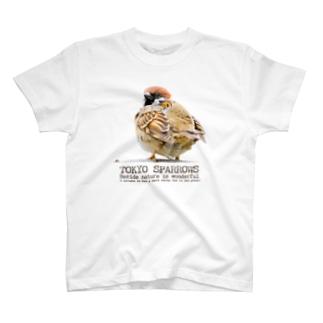 東京すずめ(おチリ) T-shirts