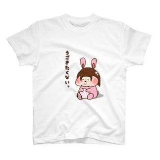 うさぎのねーちゃん T-shirts