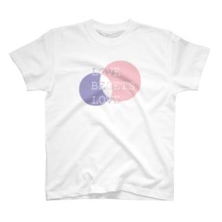 愛は愛を生む T-shirts
