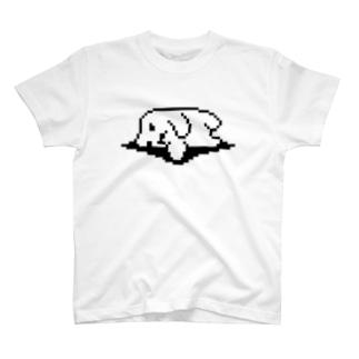 怠惰、それは低気圧 T-shirts