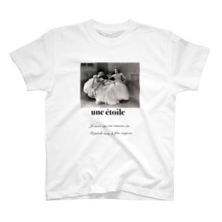 憧れのバレリーナ T-shirts