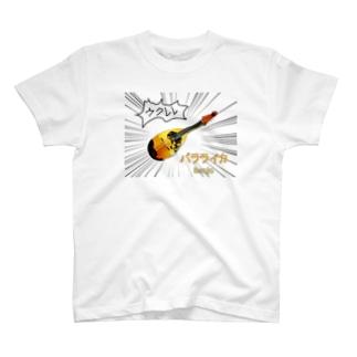 アコギ T-shirts