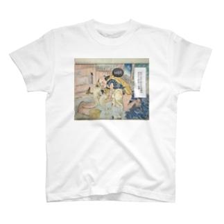 SHUNGA T-shirts