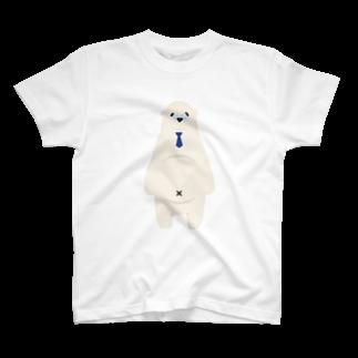 こひがしのしろくーマン係長 T-shirts