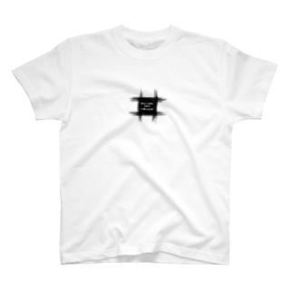 MAISON DES VOLAGE ロゴ T-shirts