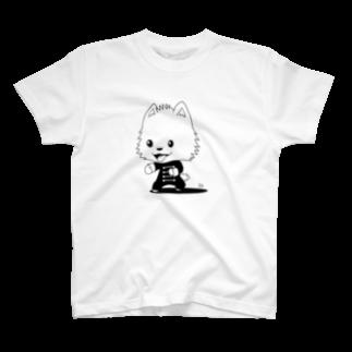むーのいぬカンフー T-shirts