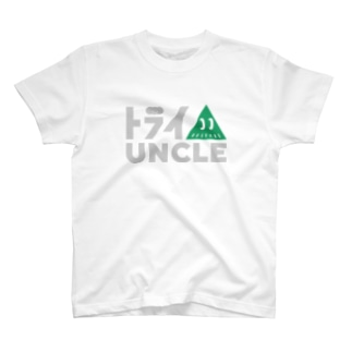 Try Uncle T-shirts