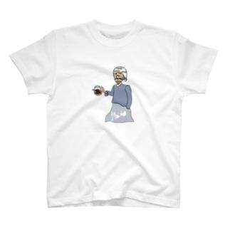 珈琲屋の親父 T-shirts