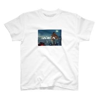 逃げやがったな追いかけるぞもりこ T-shirts