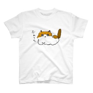 忘れてた T-shirts