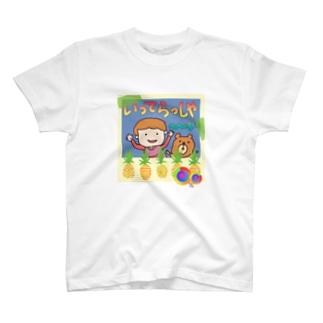 パイナップル★夏!いってらっしゃい T-shirts
