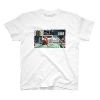 助けてくれよ脱力感 T-shirts