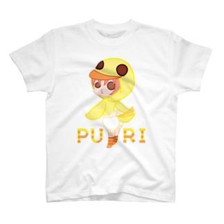 ぷり☆ヒヨコちゃん T-shirts