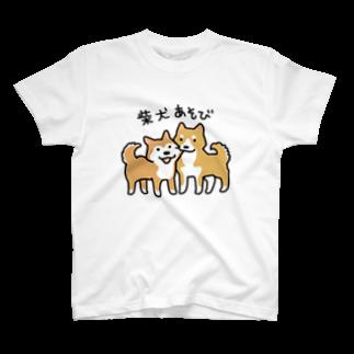 こぐま犬てんすけグッズショップの柴犬あそび T-shirts