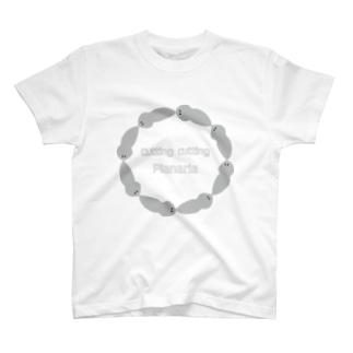 プラナリアは続くよどこまでも T-shirts