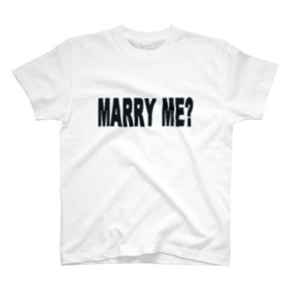 あなたのプロポーズ応援します! T-shirts