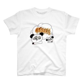 パンダビル餃子 T-shirts