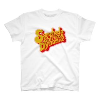 70年代風鮫肌ロゴ T-shirts