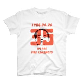 ファイヤー山本 19840626 T-shirts