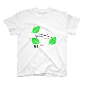 ロジックブランチ T-shirts