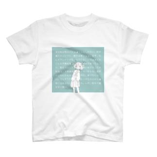 アンテナ T-shirts