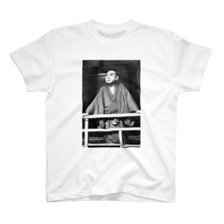 谷崎てぃー1 T-shirts