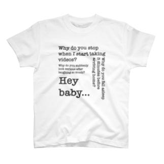 子育てツッコミシリーズ T-shirts