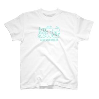 炎天夏Tシャツ-ミントグリーン T-shirts