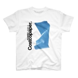懲役解雇2019 T-shirts