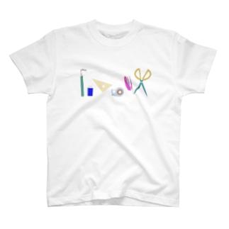 ぶんぐ T-shirts