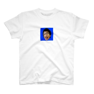 OGSN T-shirts