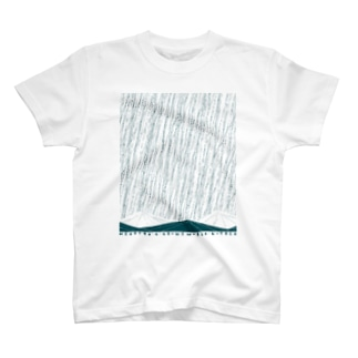 mountain or sea T-shirts