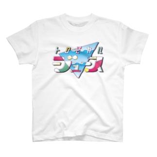 トロピカルジュース T-shirts