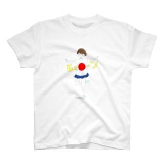 ビューンとしてるおんなのこ T-shirts