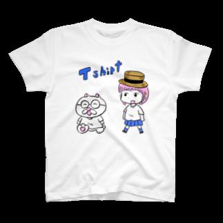 風見2のメガネコくんと女の子 T-shirts