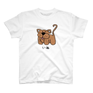 INU いぬ T-shirts