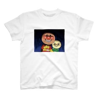 アンパンマン~初の乳歯全部生えてきた~ T-shirts