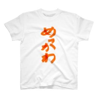 めっかわ T-shirts