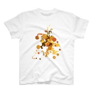 カレー食べる時白いシャツでもきにしないやつ Tシャツ T-shirts