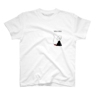 やめられへんやん T-Shirt