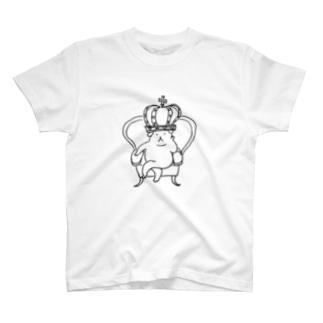 王者いぬとろ T-shirts