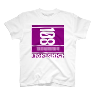 STOKED HIGH 8.11ONE MANグッズ T-shirts