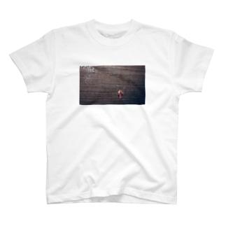 嫌われもんの子供は嫌われてんだよ T-shirts